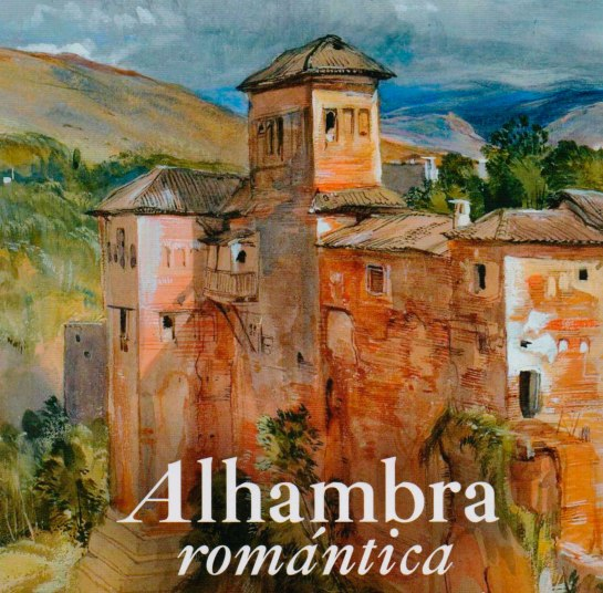alhambraroma